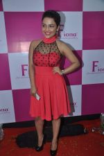 Chitrashi Rawat at a jewellery store launch in Bandra, Mumbai on 24th Oct 2013 (27)_526a0c059ac51.JPG