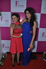 Chitrashi Rawat, Vidya Malvade at a jewellery store launch in Bandra, Mumbai on 24th Oct 2013 (24)_526a0bf0904dd.JPG