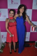 Chitrashi Rawat, Vidya Malvade at a jewellery store launch in Bandra, Mumbai on 24th Oct 2013 (25)_526a0bf484037.JPG