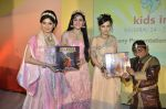 Lavina Tandon, Sharmilee Raj, Aditi Sajwan at Toy Craft_s game launch based on SAB TV_s show Baal veer in Goregaon, Mumbai on 24th Oct 2013 (10)_526a0fe11db1d.JPG