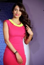 Malaika Arora Khan at Taiwan Excellence -13 campaign in Hotel Taj Palace, Delhi on 24th Oct 2013 (2)_526a06944cf81.JPG