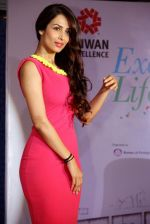 Malaika Arora Khan at Taiwan Excellence -13 campaign in Hotel Taj Palace, Delhi on 24th Oct 2013 (4)_526a069c4dfbd.JPG