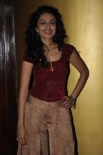 Manasi Parekh Gohil_s newest musical play Club Desire in NCPA, Mumbai on 24th Oct 2013 (27)_526a0995537af.JPG