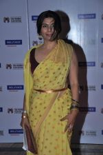 Mita Vashisht at 15th Mumbai Film Festival closing ceremony in Libert, Mumbai on 24th Oct 2013 (32)_526a3f75a9798.JPG