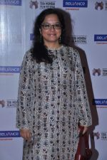 Tanuja Chandra at 15th Mumbai Film Festival closing ceremony in Libert, Mumbai on 24th Oct 2013 (31)_526a40631c390.JPG