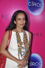 Suchitra Pillai at the launch of Mandira Bedi_s saree line in Khar, Mumbai on 26th Oct 2013 (203)_526cee4e3625a.JPG