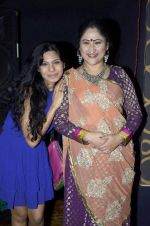 Jayati Bhatia at Bharat Dabholkar_s play Blame it on Yashraj screening in St Andrews, Mumbai on 27th Oct 2013 (65)_526e17d47c9ed.JPG