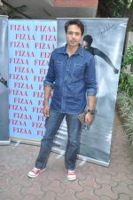 Iqbal Khan at Shahid Aamir_s collection launch in Juhu, Mumbai on 29th Oct 2013 (9)_5270b6b663bdc.JPG