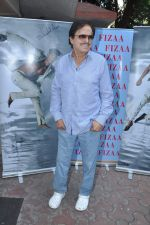 Sanjay Khan at Shahid Aamir_s collection launch in Juhu, Mumbai on 29th Oct 2013 (33)_5270b6f79ec89.JPG