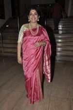 Soma Ghosh concert in Ravindra Natya Mandir, Mumbai on 29th Oct 2013 (46)_5270b58f84525.JPG