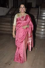 Soma Ghosh concert in Ravindra Natya Mandir, Mumbai on 29th Oct 2013 (48)_5270b591cb7e9.JPG
