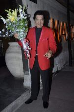 Asrani at R Rajkumar completion party in Juhu, Mumbai on 30th Oct 2013 (20)_52725ec3cfd02.JPG