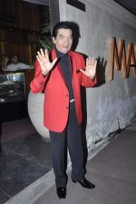 Asrani at R Rajkumar completion party in Juhu, Mumbai on 30th Oct 2013 (21)_52725ec433cb1.JPG