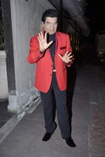 Asrani at R Rajkumar completion party in Juhu, Mumbai on 30th Oct 2013 (7)_52725ec3776c8.JPG