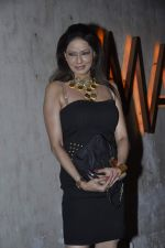 Poonam Jhawar at R Rajkumar completion party in Juhu, Mumbai on 30th Oct 2013 (44)_52725f66f14f9.JPG