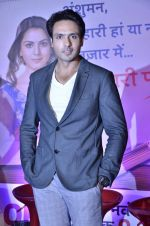 Iqbal Khan at Life Ok launches Tumhari Paakhi based on Sarat Chandra_s classic Navvidhaan in Filmcity, Mumbai on 31st Oct 2013 (27)_5273c334aa9eb.JPG
