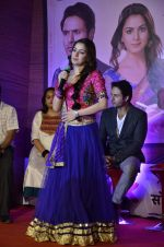 Shraddha Arya at Life Ok launches Tumhari Paakhi based on Sarat Chandra_s classic Navvidhaan in Filmcity, Mumbai on 31st Oct 2013 (21)_5273c367bfb7c.JPG
