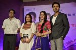 Shraddha Arya, Iqbal Khan at Life Ok launches Tumhari Paakhi based on Sarat Chandra_s classic Navvidhaan in Filmcity, Mumbai on 31st Oct 2013 (38)_5273c36943376.JPG