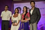 Shraddha Arya, Iqbal Khan at Life Ok launches Tumhari Paakhi based on Sarat Chandra_s classic Navvidhaan in Filmcity, Mumbai on 31st Oct 2013 (40)_5273c3273fe40.JPG