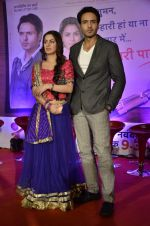 Shraddha Arya, Iqbal Khan at Life Ok launches Tumhari Paakhi based on Sarat Chandra_s classic Navvidhaan in Filmcity, Mumbai on 31st Oct 2013 (46)_5273c327ed1ac.JPG
