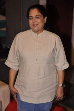 Reema Lagoo at Silver Jubilee show of Ekda Pahave N Karun in Ravindranatya Mandir, Mumbai on 4th Nov 2013 (32)_527901545008b.JPG