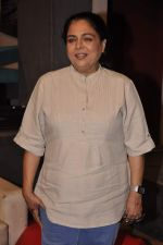 Reema Lagoo at Silver Jubilee show of Ekda Pahave N Karun in Ravindranatya Mandir, Mumbai on 4th Nov 2013 (33)_52790154c4e08.JPG