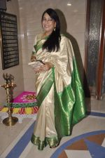 at Bipasha basu diwali Bash in Mumbai on 3rd Nov 2013 (9)_5278905cb6474.JPG