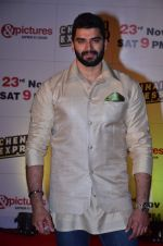 Nikitin Dheer at Chennai Express success bash in Mumbai on 6th Nov 2013 (91)_527b283193b0d.JPG