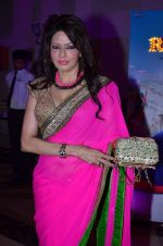 Poonam Jhawar at Chennai Express success bash in Mumbai on 6th Nov 2013 (36)_527b2846b18e3.JPG