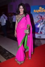 Poonam Jhawar at Chennai Express success bash in Mumbai on 6th Nov 2013 (38)_527b284770343.JPG