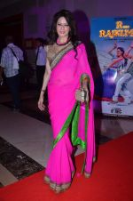 Poonam Jhawar at Chennai Express success bash in Mumbai on 6th Nov 2013 (37)_527b28471831c.JPG