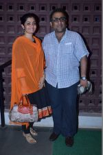 Kunal Ganjawala at Shiamak Dawar_s Sel Couth in Mumbai on 10th Nov 2013 (62)_5280c06712998.JPG