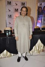 Anup Jalota form a new music club in Sunville, Mumbai on 13th Nov 2013 (18)_52851a4c27c06.JPG