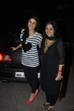 Ragini Khanna watch Bhaji in Problem in Sunny Super Sound, Mumbai on 13th Nov 2013 (43)_5284c4ca1919d.JPG