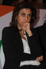 Tanya Dubash at India@75 call to action event in Taj Hotel, Mumbai on 14th Nov 2013 (33)_5285922fb9266.JPG