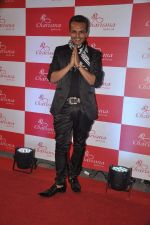 Imam Siddiqui at Charisma Spa bash in Andheri, Mumbai on 15th Nov 2013 (5)_52870ee508188.JPG