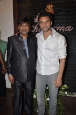 Sohail Khan at Charisma Spa bash in Andheri, Mumbai on 15th Nov 2013 (82)_52870f2ce78db.JPG