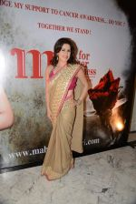 Amrita Raichand at Maheka Mirpuri Fashion Show in Taj Hotel, Mumbai on 16th Nov 2013 (243)_5288f9be88fed.JPG