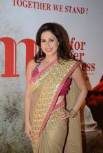 Amrita Raichand at Maheka Mirpuri Fashion Show in Taj Hotel, Mumbai on 16th Nov 2013 (244)_5288f9bf44e2d.JPG
