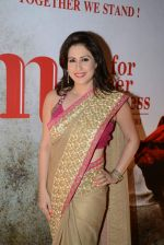 Amrita Raichand at Maheka Mirpuri Fashion Show in Taj Hotel, Mumbai on 16th Nov 2013 (245)_5288f9bfc5315.JPG