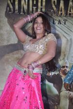 Simran Khan at Singh Saheb the great promotional event in R City Mall, Mumbai on 19th Nov 2013 (11)_528c6bacf35b3.JPG