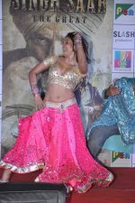 Simran Khan at Singh Saheb the great promotional event in R City Mall, Mumbai on 19th Nov 2013 (22)_528c6b9e4acca.JPG