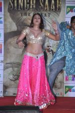 Simran Khan at Singh Saheb the great promotional event in R City Mall, Mumbai on 19th Nov 2013 (23)_528c6b9d1d320.JPG