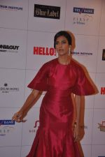 Poorna Jagannathan at Hello hall of  fame awards 2013 in Palladium Hotel, Mumbai on 24th Nov 2013(349)_5293493283f45.JPG