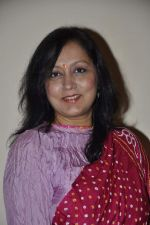 Shomshukla at the Success Party of Internationally Acclaimed Film Sandcastle in Mumbai on 26th Nov 2013 (47)_52958c2b9c032.JPG