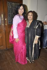 Shomshukla at the Success Party of Internationally Acclaimed Film Sandcastle in Mumbai on 26th Nov 2013 (59)_52958c2812767.JPG