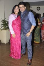 Shomshukla at the Success Party of Internationally Acclaimed Film Sandcastle in Mumbai on 26th Nov 2013 (60)_52958c27b3be8.JPG