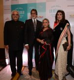 Sunand Sharma, Amitabh bachchan, Jaya bachchan, renu Sethi at Atout France dinner in Taj Mahal Hotel, Mumbai on 26th Nov 2013_52958b632ed7b.jpg