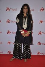 Sharmila Khanna at Trupsel line launch in Colaba, Mumbai on 27th Nov 2013 (12)_52970a3970c8c.JPG