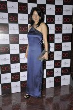 Amrita Raichand at new Lounge launch at Palladium in Palladium Hotel, Mumbai on 29th Nov 2013(43)_5299d85df019f.JPG